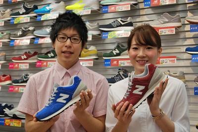 シュー・プラザ 四国中央店 [33924]のアルバイト情報
