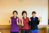 特別養護老人ホーム 寿幸苑のアルバイト