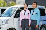ダスキンビコー(サービスマスター)のアルバイト