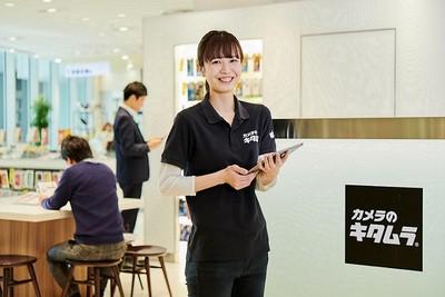 カメラのキタムラ アップル製品サービス 平塚/ららぽーと湘南平塚店(7973)の求人画像