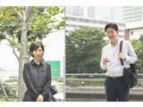 株式会社ユトルナ 田町・三田ルートのアルバイト