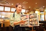 竹取酒物語 京都中央口駅前店のアルバイト