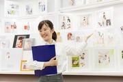スタジオマリオ 下松/下松店 (7626)のアルバイト情報