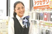 株式会社日本パーソナルビジネス 大阪本社 松原市エリア(携帯販売)のイメージ