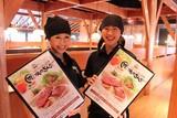 焼肉きんぐ 金沢福久店(ディナースタッフ)のアルバイト