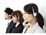 株式会社ヒト・コミュニケーションズ コールセンタースタッフ(西新宿)のアルバイト