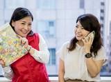 【笛吹市】ブロードバンド携帯販売員(携帯ショップ):契約社員 (株式会社フェローズ)のアルバイト