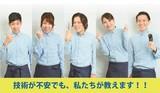 QBハウス ららぽーと立川立飛店(カット未経験者・美容師)のアルバイト