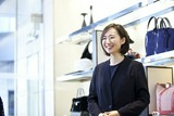 レリアン札幌三越店のアルバイト