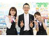 ドコモショップ フジグラン松山店(株式会社日本パーソナルビジネス 中国支店)