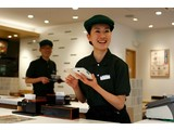 吉野家 高浜沢渡町店(早朝)[005]のアルバイト