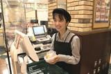 Odakyu OX 経堂店 (アルバイト)チェッカー(レジ)のアルバイト