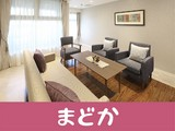 メディカル・リハビリホームまどか 北浦和(介護福祉士/日勤)のアルバイト
