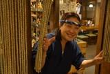 呑兵衛 幡ヶ谷店のアルバイト