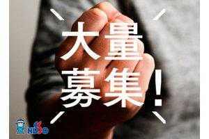 9/1~10/31までに面接された方に2000円分のQUOカード贈呈!