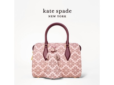 kate spade new york 神戸三田プレミアム・アウトレット(短期アルバイト)のアルバイト