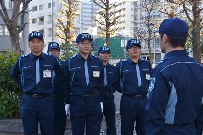 ジャパンパトロール警備保障 東京支社(1192058)(月給)の求人画像