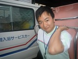 アースサポート須賀川のアルバイト
