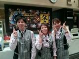 ビープラスグループ株式会社 エル菊池店のアルバイト