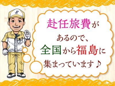 トランコムSC株式会社_郡山営業所_13(2299-0096)_k0110の求人画像