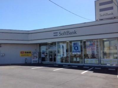 Soft Bank 鶴ヶ島のアルバイト情報