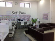 Soft Bank  鶴ヶ島のアルバイト情報