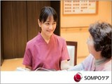 SOMPOケア ラヴィーレ赤羽_S-059(看護スタッフパート)/n06045003ag2のアルバイト