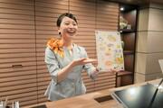 スーパーホテル飛騨・高山のアルバイト情報