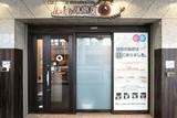 目の美容院 横浜ランドマークプラザサロンのアルバイト