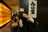 入母屋 新宿エルタワー店のアルバイト