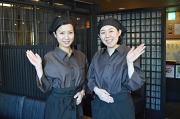 ルートイン糸魚川(レストランスタッフ)のアルバイト情報