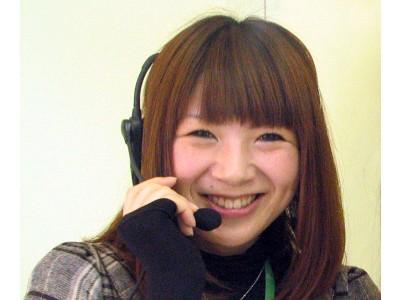 九州電力 短期コールセンターより、電話受付スタッフを募集いたしております。