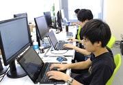 株式会社EXIDEA 銀座オフィスのアルバイト情報
