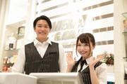 ガイア 柳井店のアルバイト情報