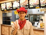 テキサスキングステーキ イオンモール北戸田店(カウンタースタッフ)のアルバイト