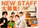 KICHIRI 渋谷のアルバイト