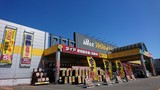 イエローハット 札幌里塚店(ピットスタッフ)のアルバイト