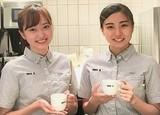 ドトールコーヒーショップ 神田小川町店(早朝募集)のアルバイト