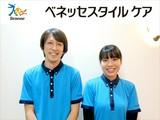 リハビリホームボンセジュール 北松戸(経験者採用)のアルバイト
