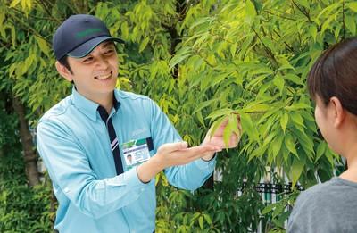 ダスキン長池トータルグリーンのアルバイト情報