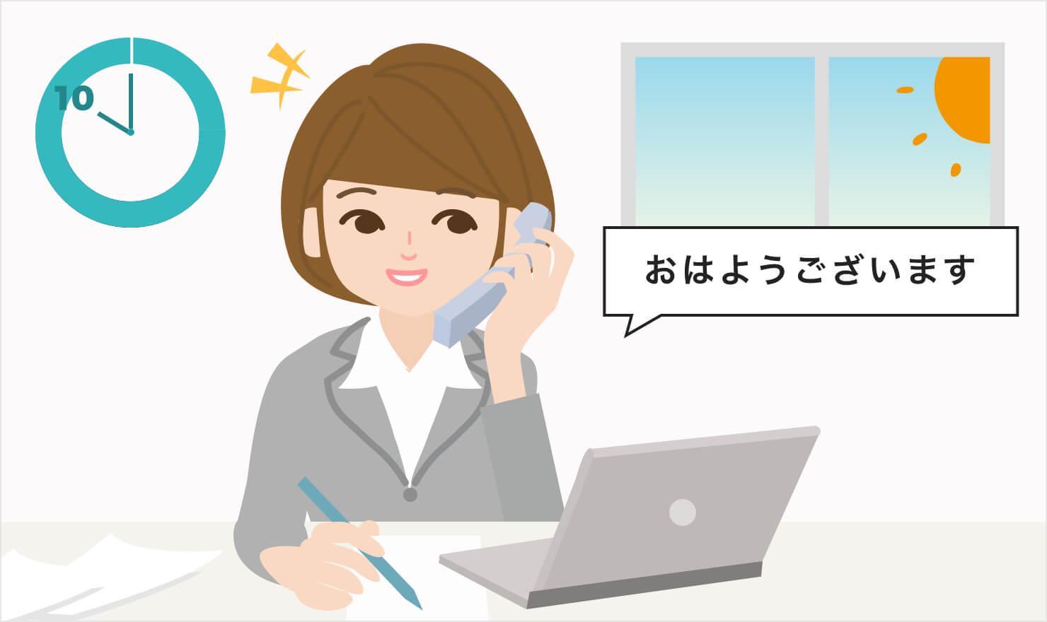 【マニュアル付き】円滑なコミュニケーションができる電話応対の正しいマナー