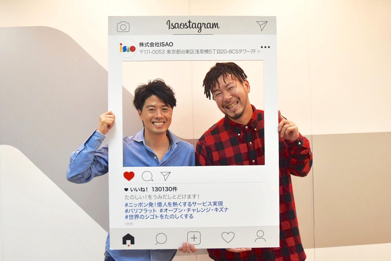 株式会社ISAOの代表、中村氏と人事の石原氏