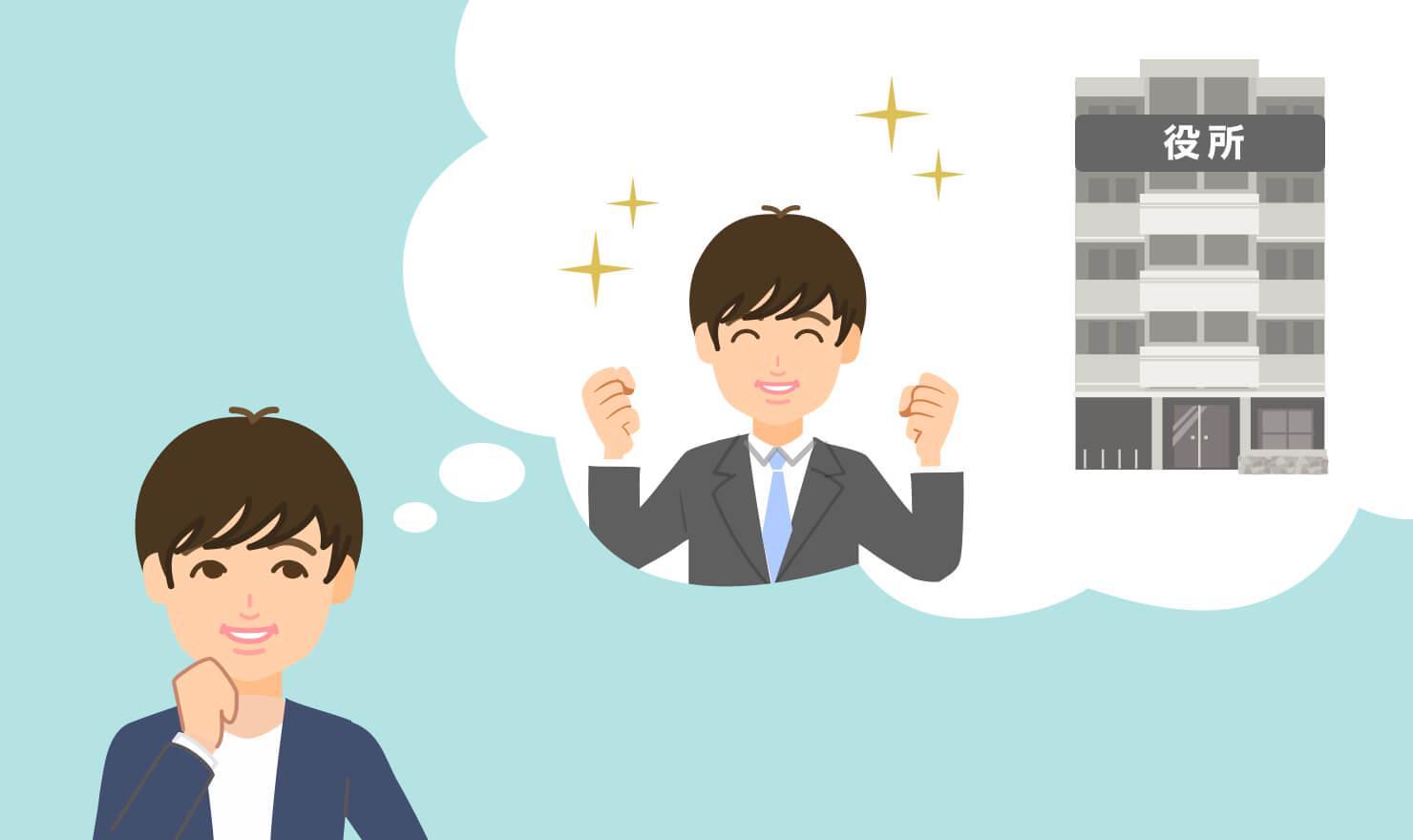 公務員に転職するなら!知っておきたい基礎知識を徹底解説! | JOBSHIL