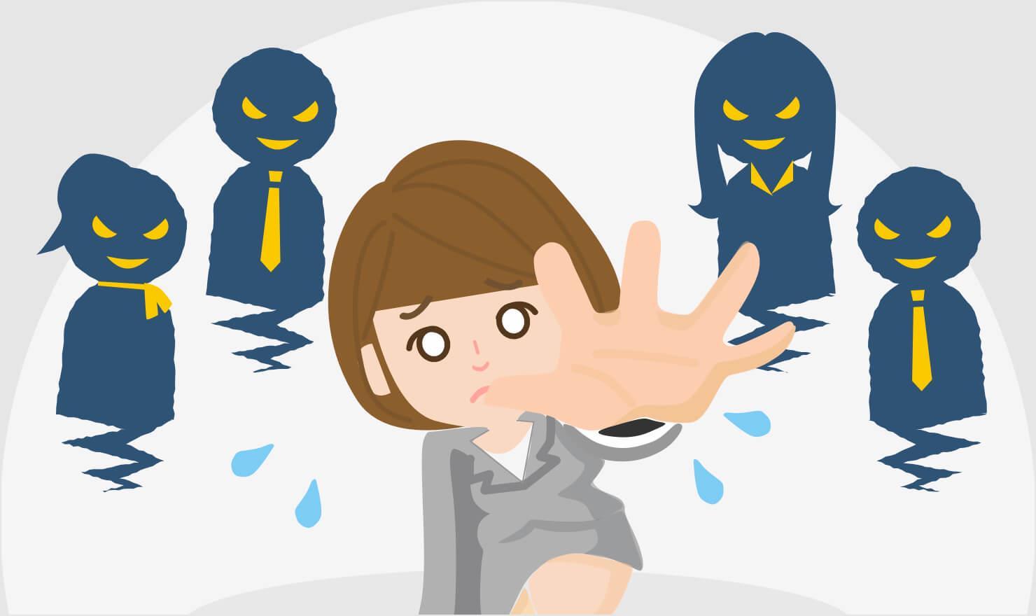 人間関係で家悩みすぎて会社をやめたくなっている女性