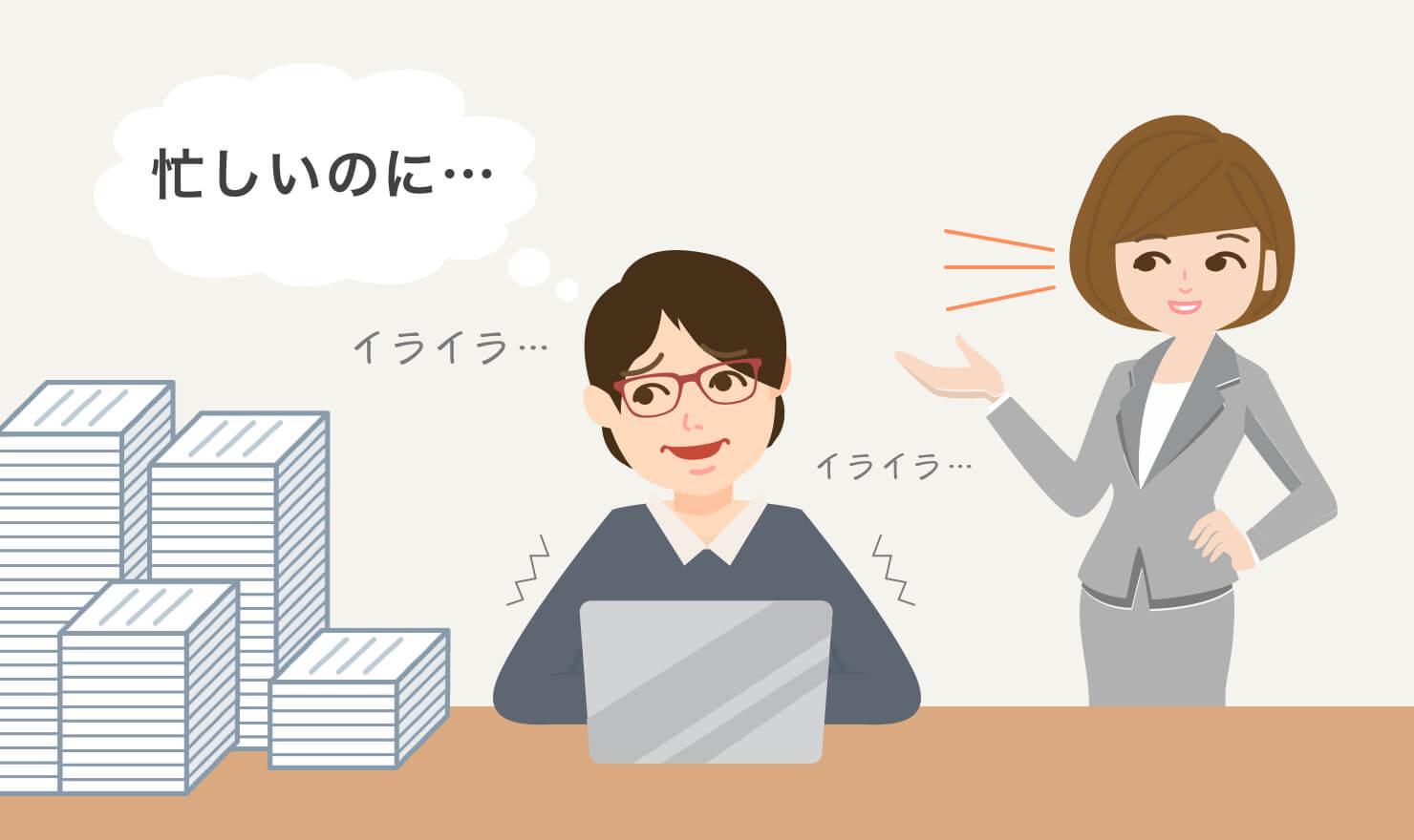 「仕事のストレスなんとかしたい…」イライラの原因を撃退する方法!