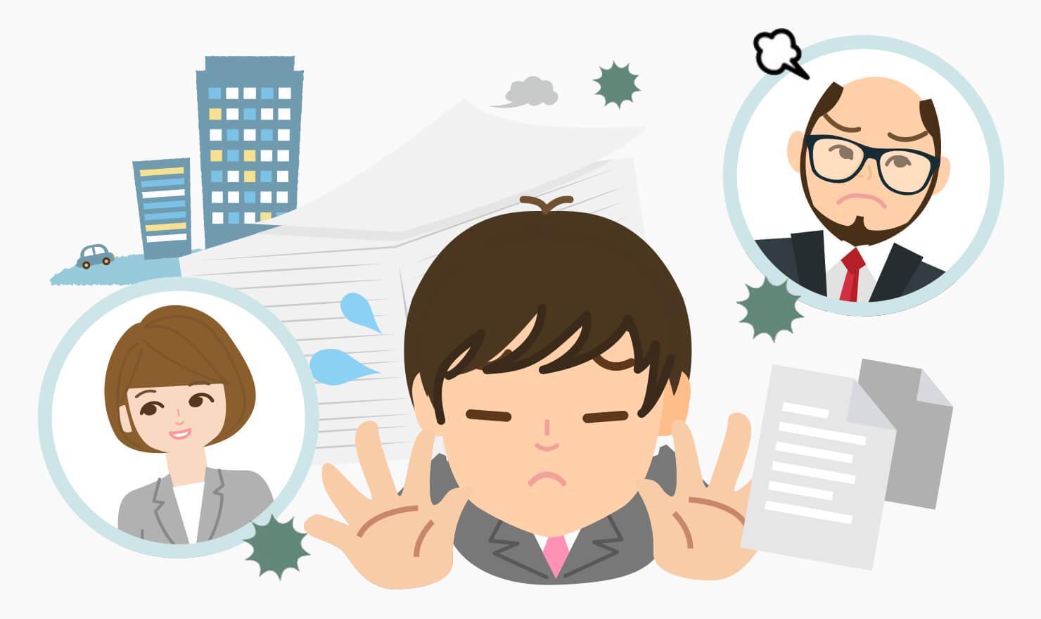 「会社を辞めたい」が言えないときの心理と5つの対処法 | JOBSHIL