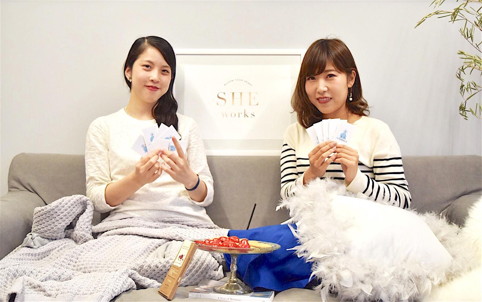 【ミレニアル世代】起業家女子の本音トーク・前編 | JOBSHIL