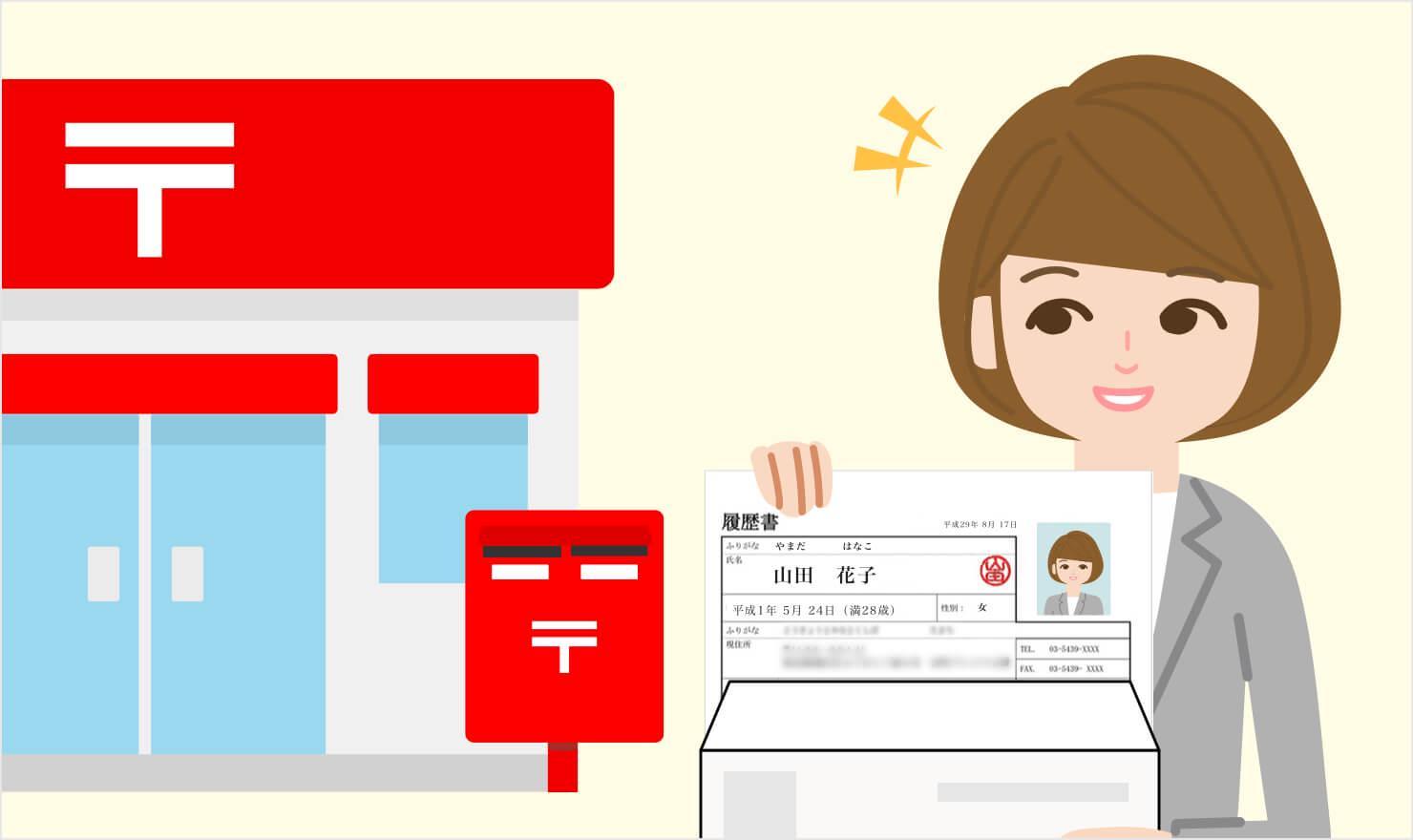 履歴書の郵送が転職活動を左右する?プロが教える大人の送付マナー | JOBSHIL