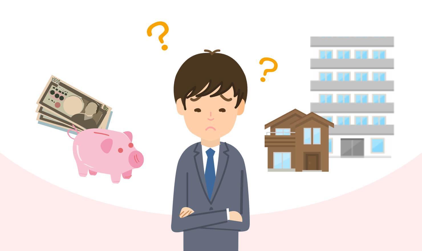 知らないと損!?年収と住宅ローンの関係性とは?