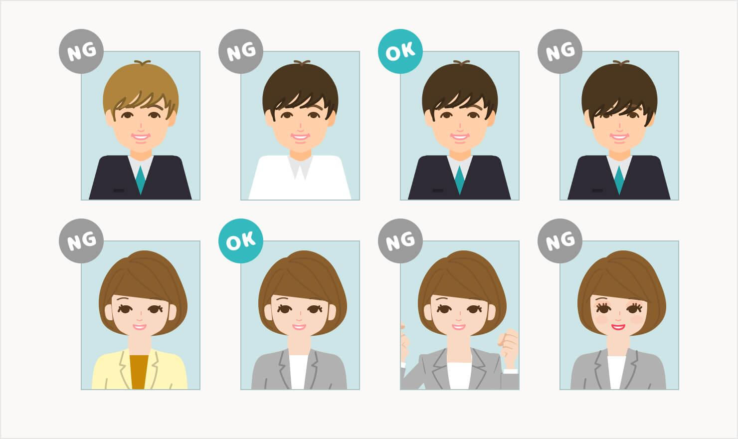 【髪型の見本写真あり!】履歴書写真の基本ときれいに撮るコツ